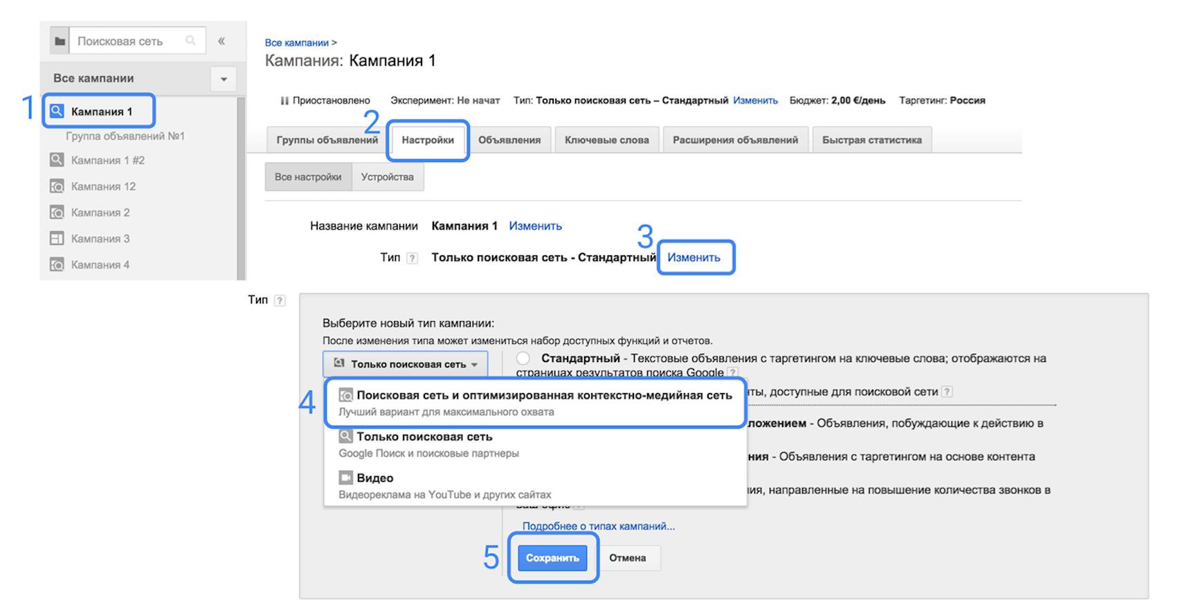 Mozello - Как сделать, чтобы мой сайт отображался в поисковой 55