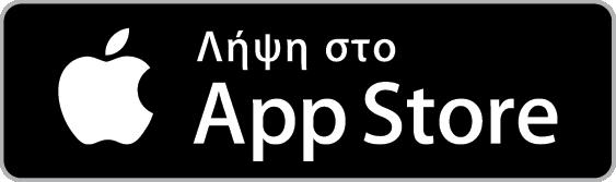 Λήψη από App store